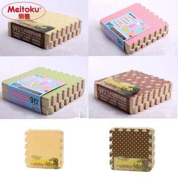 Meitoku baby EVA foam play Puzzle mat / 9pcs Interlocking floor mat,Each 30cmX30cmX1CM=12