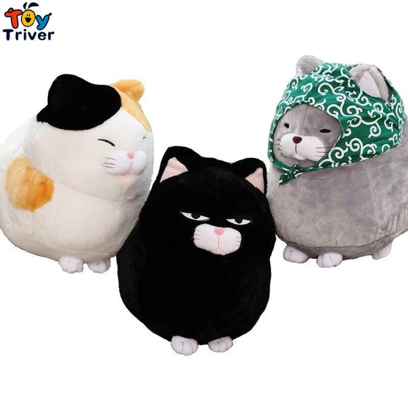 Japon Amuse Fortune chat chanceux chats en peluche jouet Triver peluche poupée bébé enfants anniversaire cadeau boutique décor à la maison Maneki Neko