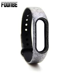 For Mi Band 2 Camouflage Replacement Band For Xiaomi 2 Wristband Silicone Strap Belt for Miband 2 Bracelet