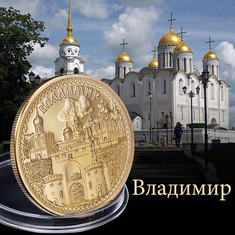 WR 1 PCS Gold Gepflanzt Münzen Vladimir Russische stadt Gedenk Münzen souvenir münze für sammlung und geschenke