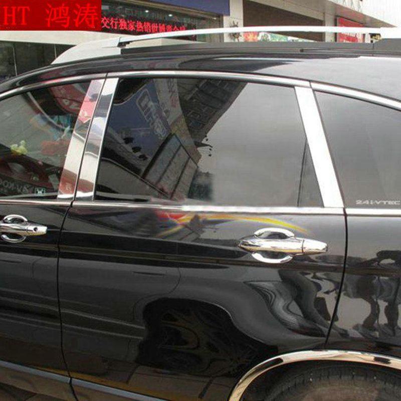 6 pièces accessoires en acier inoxydable fenêtre garnitures piliers centraux B + C pilier couverture garniture pour Honda CRV CR-V 2007 2008 2009 2010 2011