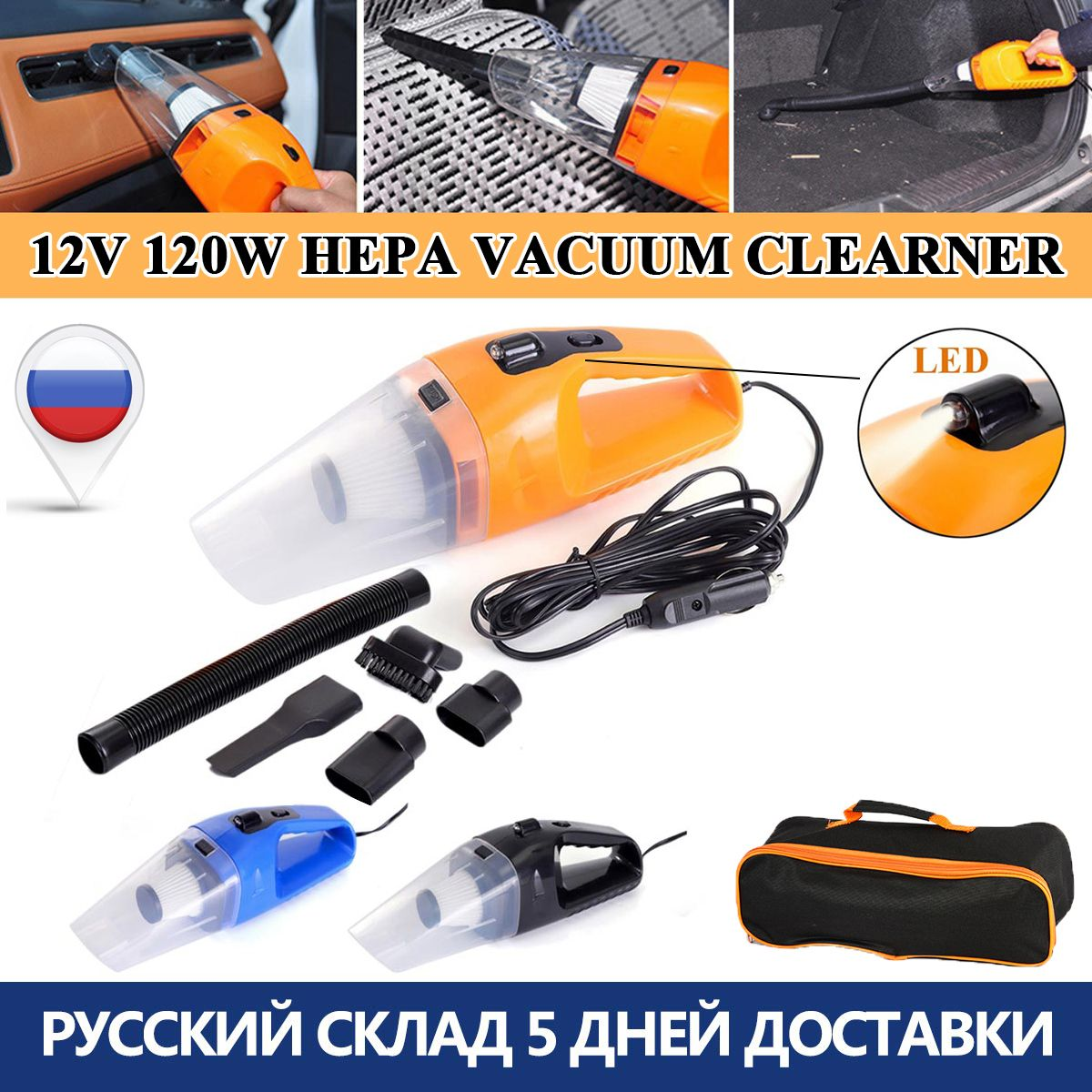 Russian Stock 12V 120W Portable Handheld Vacuum Black  Car Vacuum Cleaner DC Cleaner Wet Dry Dual Use Car Vacuum High Powerful