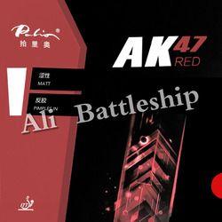 Original Palio  AK47 AK-47 AK 47 RED  Matt Pips-in table tennis  pingpong rubber 2.2mm H45-47