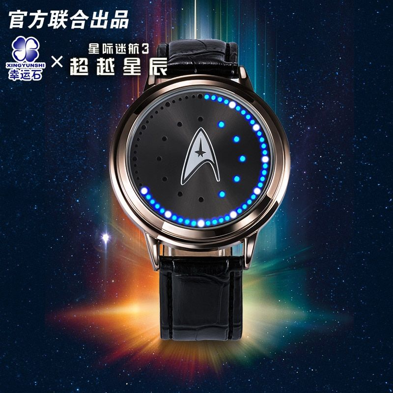 STAR TREK Models Spock Starfleet Spock LED <font><b>waterproof</b></font> touch screen watch hot tv series Christmas Gift