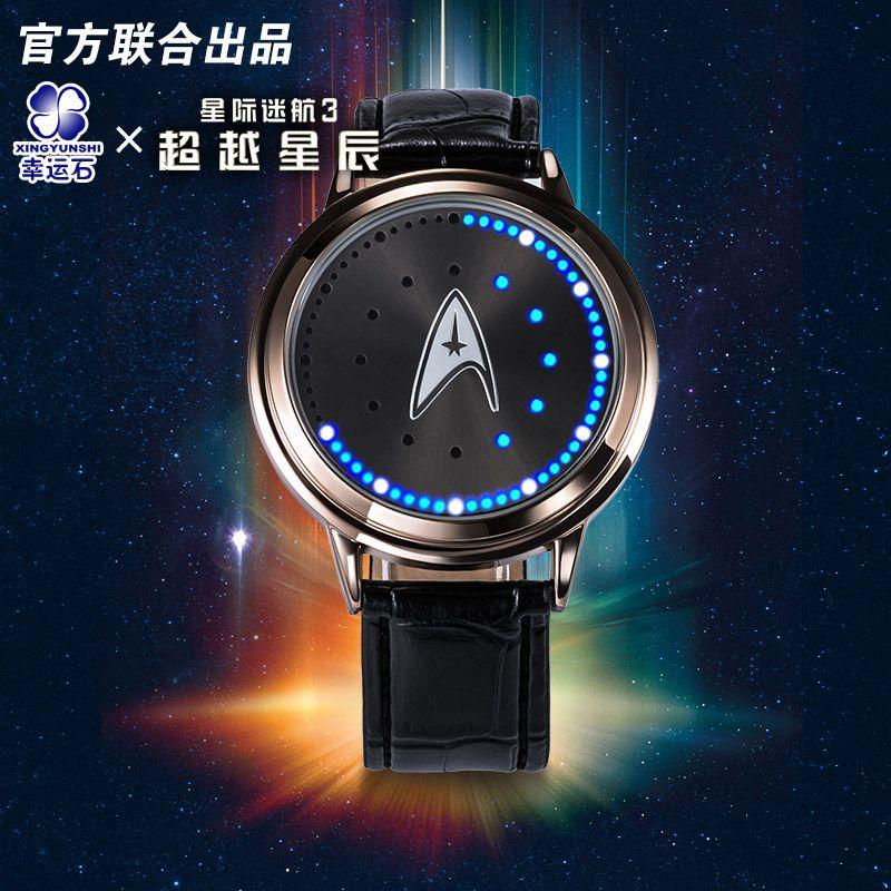 STAR TREK modèles Spock Starfleet Spock LED étanche écran tactile montre chaude série tv cadeau de noël