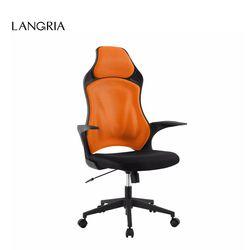LANGRIA Marque Ergonomique Haute-Retour Mesh Bureau Exécutif Chaise De Jeu Chaise D'ordinateur Pour Utilisation Home Office 360 Degrés Pivotant