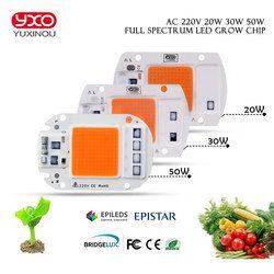1 шт. светодиодный чип для выращивания света 20 Вт 30 Вт 50 Вт 230 в полный спектр 380нм ~ 780нм лучший для гидропонная теплица для выращивания DIY свет...