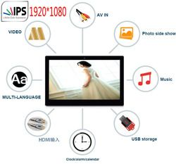 14 inch digital photo frame IPS widescreen 1920*1080,slide show,music 1080P video playback,HDMI in, AV in, Remote control, VESA