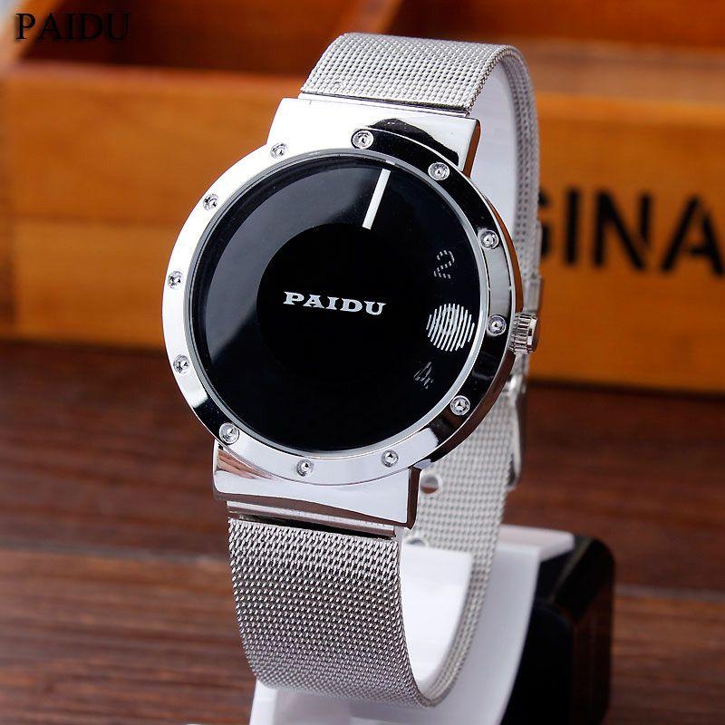 Paidu simple negro/blanco malla de hierro metal acero de la placa giratoria dial reloj hombres mujeres chica señora regalo