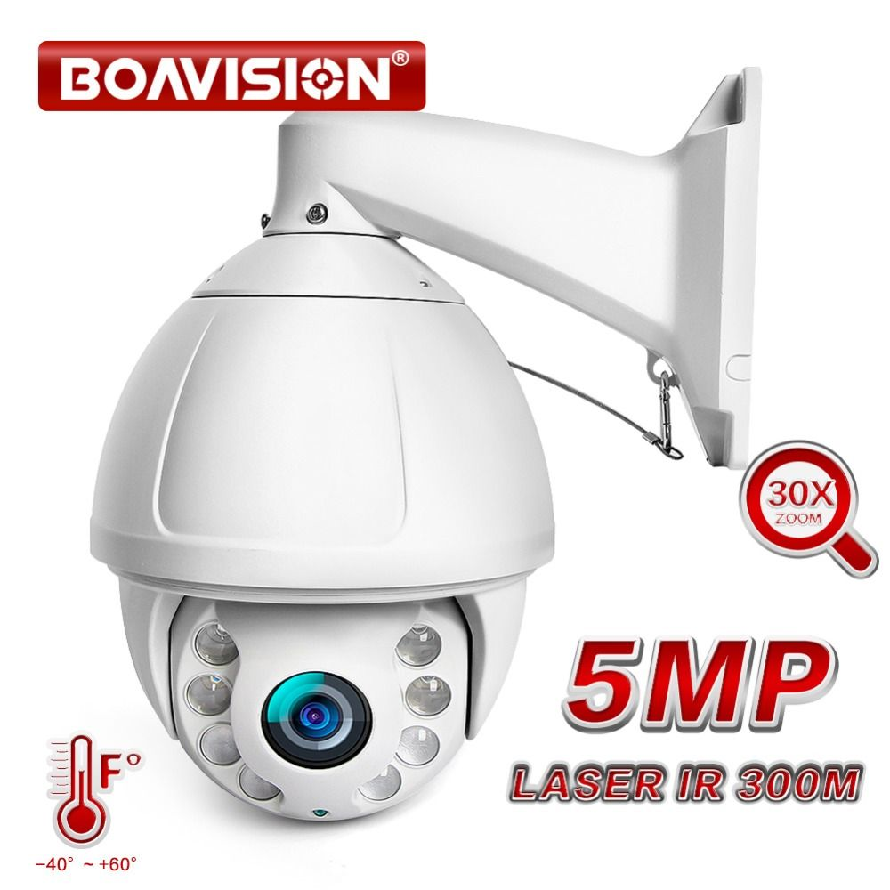 7 Inch HD 5MP PTZ IP Kamera 300m IR Laser High Speed Dome Kameras 30X Zoom Im Freien Wasserdichte Netzwerk onvif CCTV Sicherheit Kamera