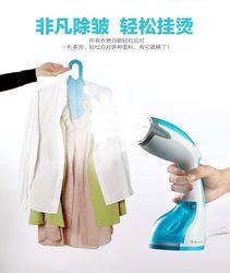 1100 W 260 ML Fer À Vapeur Des Ménages portablehandheld vêtement vapeur fer pour vêtements braises confrontés dispositif instrument de beauté