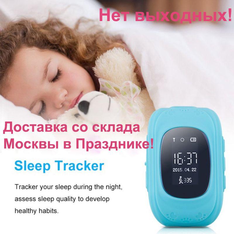 Q50 Écran OLED GPS Smart Kid Montre SOS Call Lieu Finder Locator Tracker pour Childreb Anti Perdu Moniteur Bébé Montre-Bracelet c9