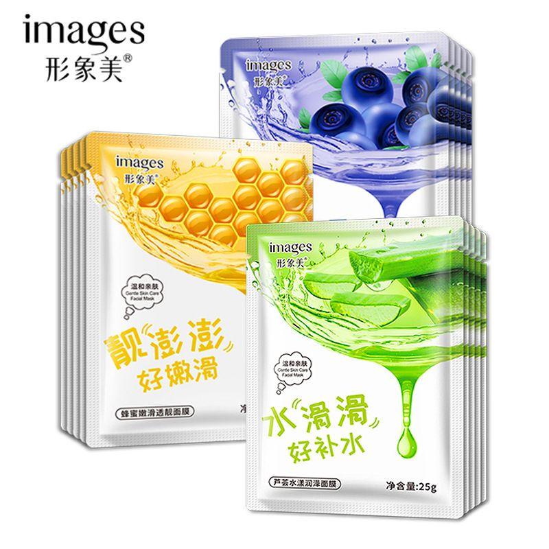 Bioaqua aloe honey moist face smooth moisture embellish clear blueberry fruit mask nourishing facial mask tablets
