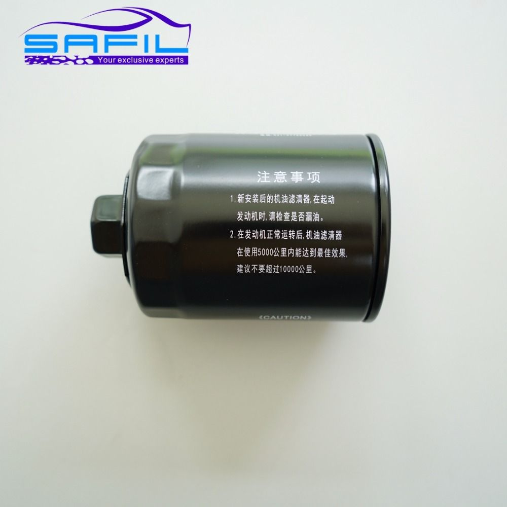 oil filter for JX0810 JX0810Y