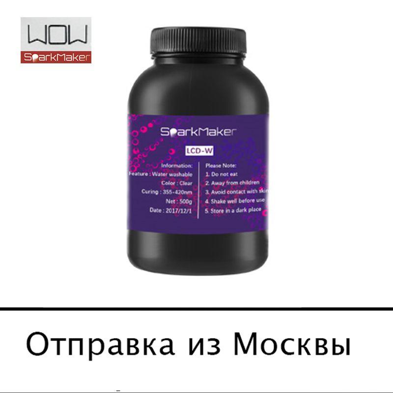WOW sparkmaker/YOUSU 405nm UV photopolymer-harz/für SLA DLP LCD 3D Drucker Druck Material/von Moskau