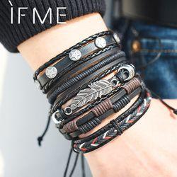 WENN MIR Vintage Blatt Feder Multilayer Leder Armband Männer Mode Geflochtene Handmade Star Seil Wrap Armbänder & Armreifen Männlich Geschenk