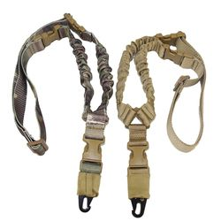 Tactical Airsoft 1 point Gun Sling Strap Rifle Airsoft One Sling Heavy Duty Military Bungee Cord System Hunting Accessories