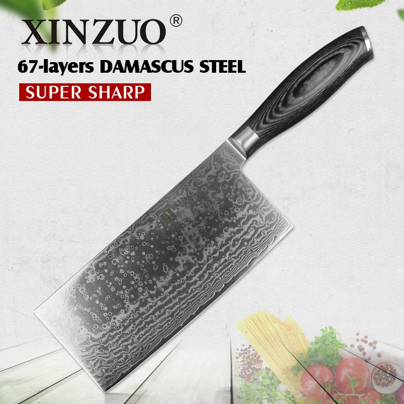 XINZUO 7'' Slicing Knife VG10 Damascus Stainless Steel China Chef's Kitchen Knives with Pakka Wood Handle Cleaver Butche Knife