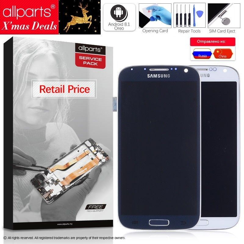 5.0'' IPS LCD For Samsung S4 Display Touch Screen with Frame GT-i9505 Digitizer LCD For Samsung Galaxy S4 LCD Display Screen