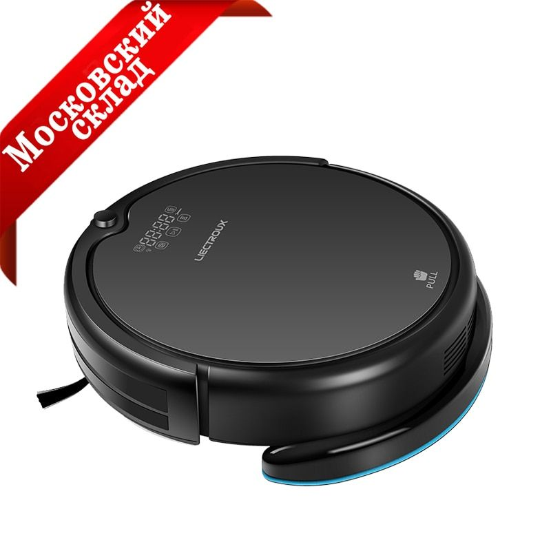 (New Arrival) LIECTROUX Q7000 Robot Vacuum Cleaner,Gyroscope Navigation, Zigzag Wet Dry Cleaning,UV Lamp, Intelligent Planned