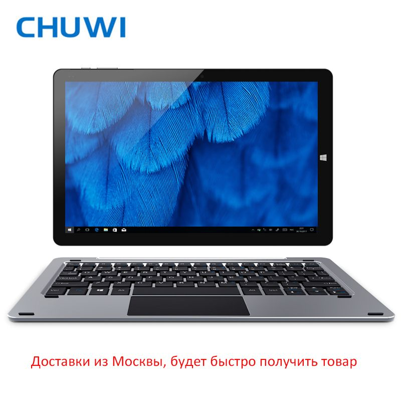 Original CHUWI Hi10 Plus tablet PC DUAL OS Windows10 Android5.1 Intel Z8350 Quad Core 4GB RAM 64GB ROM 10.8inch 1920*1280