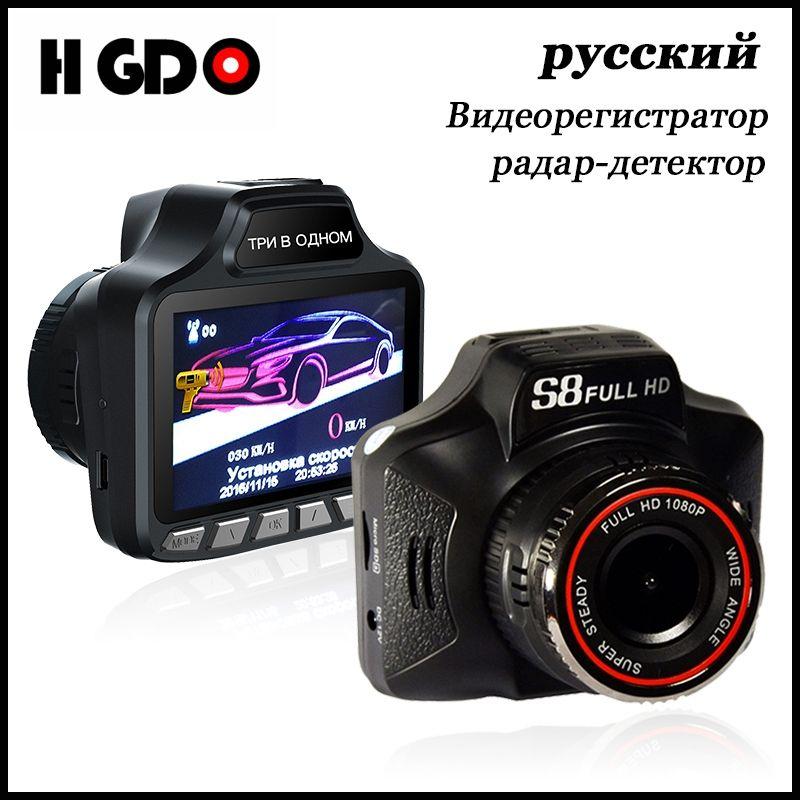 Russe 3 dans 1 Voix Voiture DVR Détecteur de Radar GPS HD 1080 p Voiture DVR Fixe et la vitesse du courant Vitesse radar détecter Dash Cam G-capteur