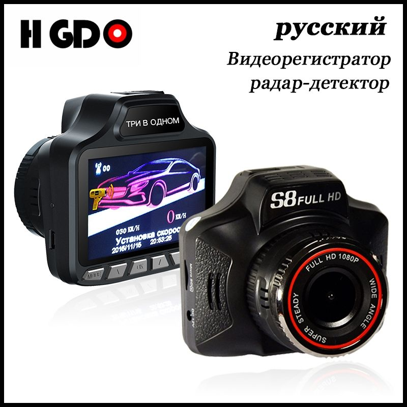 Russian 3 in 1 Voice Car DVR Radar <font><b>Detector</b></font> GPS HD 1080P Car DVR Fixed and flow velocity Speed Radar detect Dash Cam G-sensor
