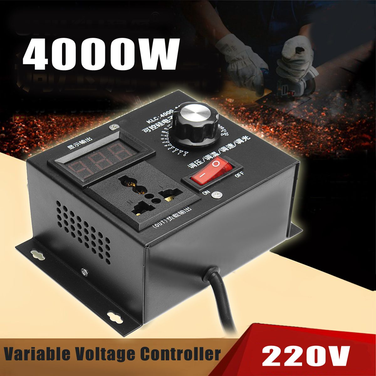 220V 4000W Variable Voltage Controller For Fan Speed Motor Control Dimmer Speed Temperature Voltage Adjustment