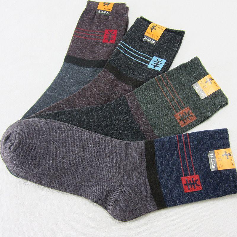 (5 par/lote) 2015 Nueva Hot Fibra De Bambú marca negocio clásico calcetines de los hombres de algodón de alta calidad calcetines ocasionales envío gratis