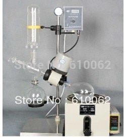 2L Rotary Evaporator/ Rotovap for efficient and gentle removal of solvents from samples by evaporation