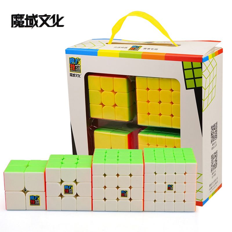 4PCS/Set Moyu 2x2x2 3x3x3 4x4x4 5x5x5 Colorful Magic Cube Puzzle 2*2*2 3*3*3 4*4*4 5*5*5 Cubes Children Birthday Gift -48