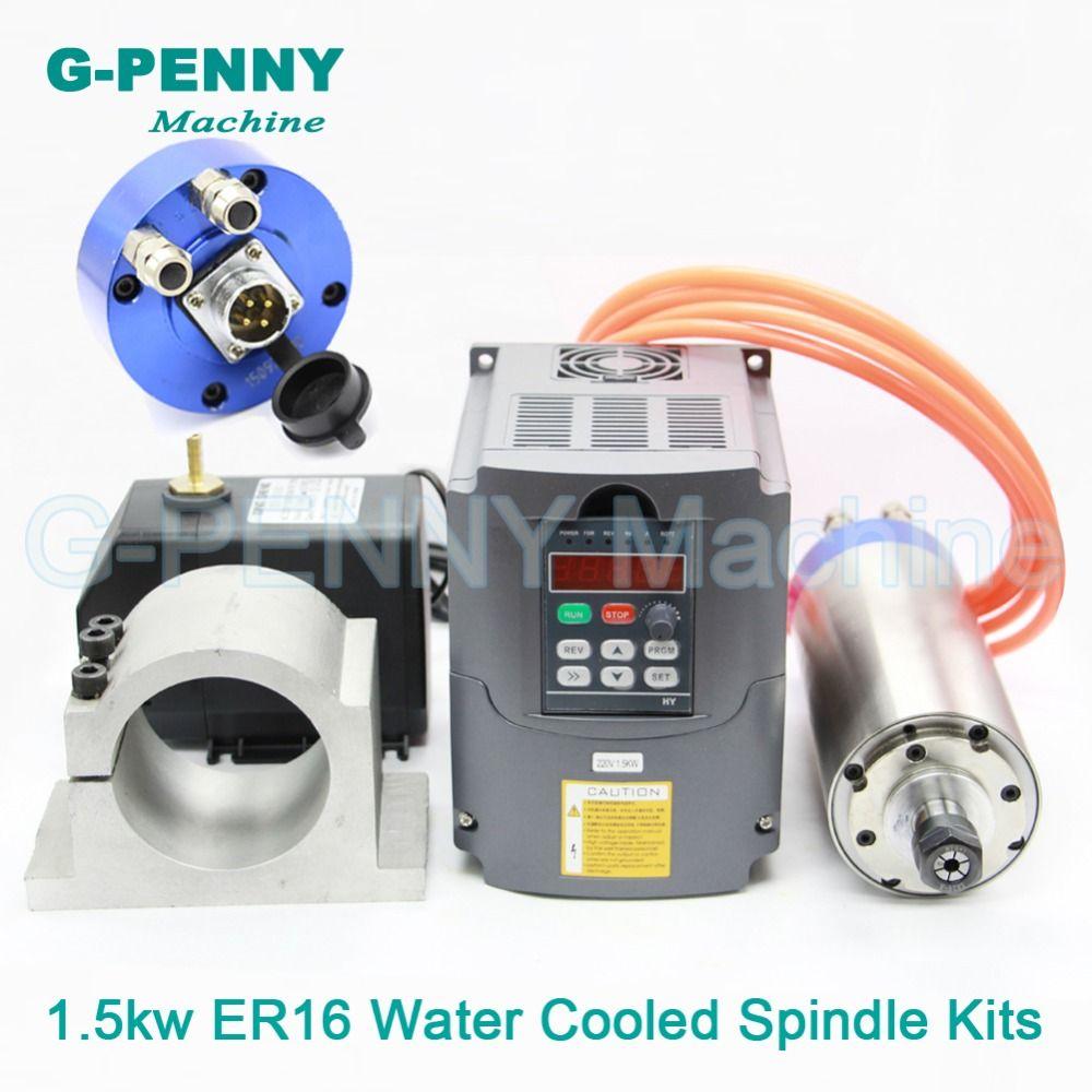 Lengthening Type 220V 1.5KW ER16 Water Cooled Spindle Motor 80X220mm & 1.5kw VFD/ Inverter & 80mm clamp bracket & 75w water pump