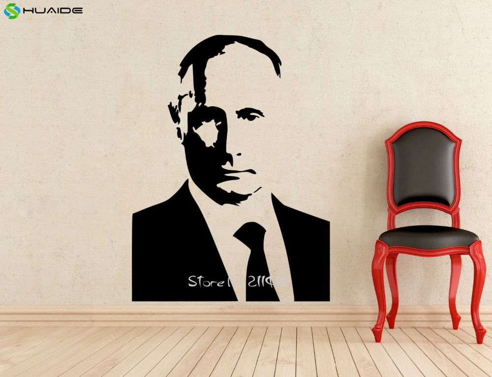 3d Poster Wladimir Putin Wandaufkleber Präsident Russische Föderation Vinyl Aufkleber Home Interior Wand Kunst Dekoration A476