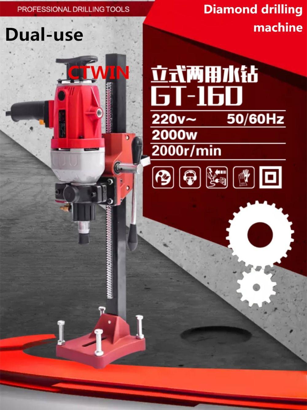 Dual-Use-160 MM 2000 W Professionelle Elektrische Beton Komplexe Core Diamant Bohrer Maschine Projekt Wasser Nass Core Bohren maschine