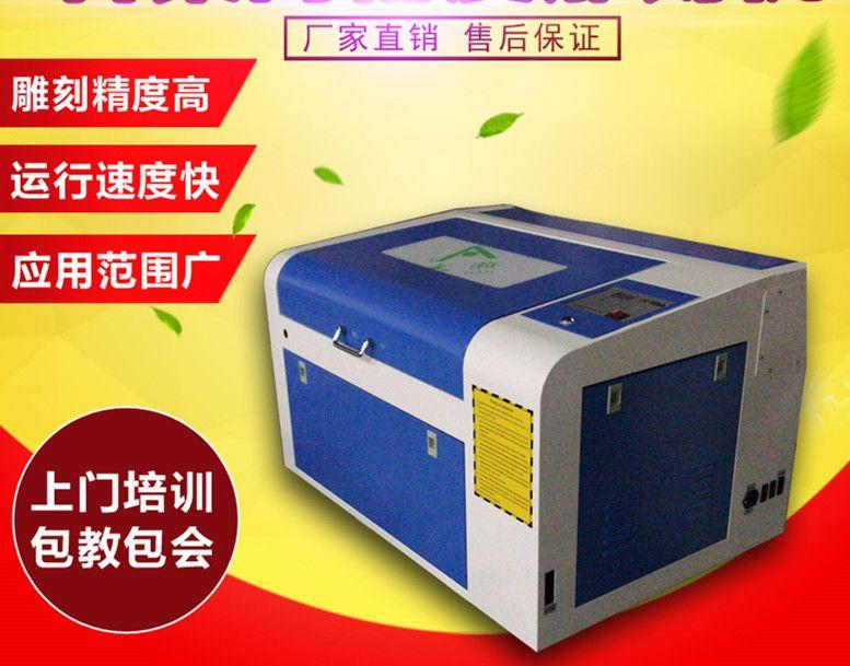 ZD460 60 watt Laser gravur maschine, 400x600mm 60 watt laser cutter maschine