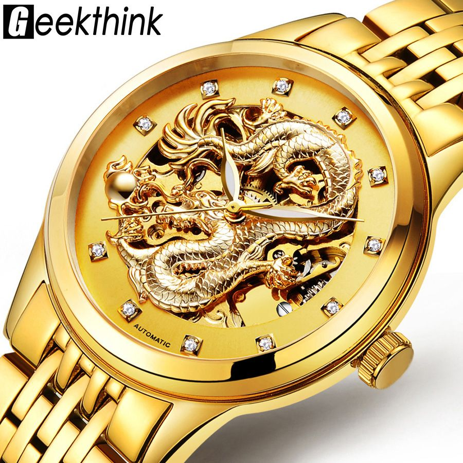 Dragon Antique Design Automatic Watch Skeleton Vintage Gold Stainless steel Band Men's Wristwatch Mechanical Skeleton Steampunk