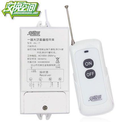 JGL-1T 800 M 85-220 V 30A longue Distance One Way télécommande interrupteur 4000 W haute puissance