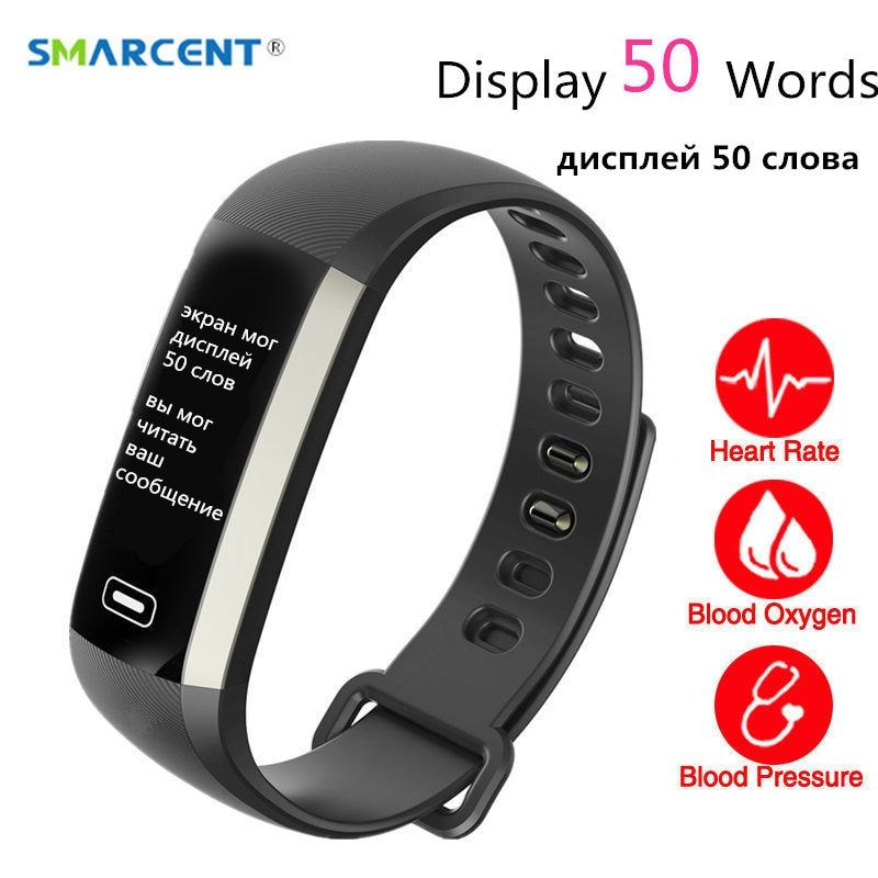 SMARCENT R5MAX M2 Pro Smart Fitness Bracelet Heart <font><b>Rate</b></font> Blood Pressure Oxygen Monitor Smart Band Call SMS Push R5 Pro Smartband