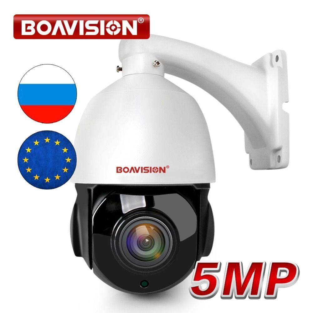 4 Inch Mini 5MP IP PTZ Kamera Netzwerk ONVIF H.265 Ultra HD Speed Dome 30X Zoom PTZ Speed Dome IP kamera CCTV 50m IR Ansicht 48V POE