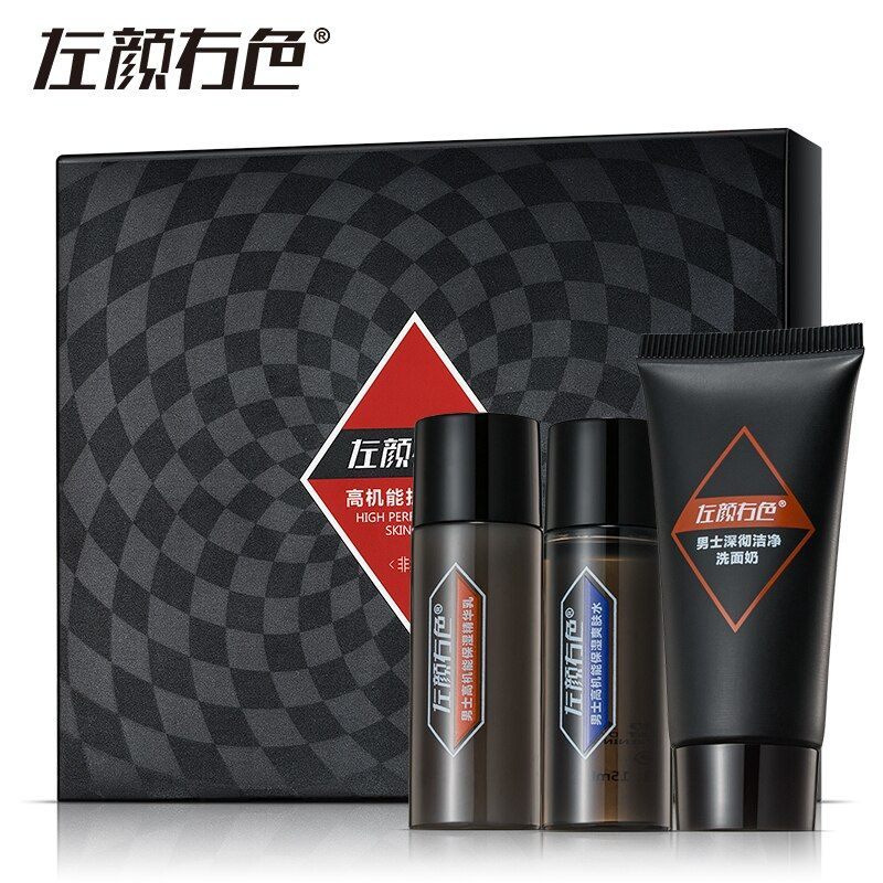 3pc Men Sample 20g+15g+15g skin care set Facial cleaning Toner Serum Moisturizing Oil-control Whitening Deep Nourishing Daily