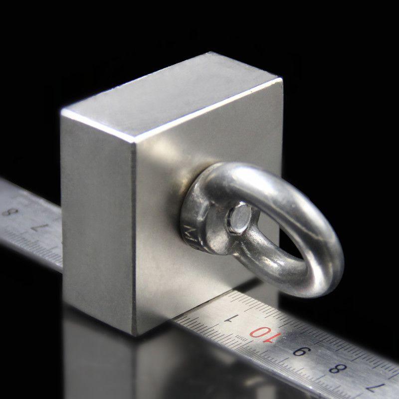 Super Puissant de Terre Rare de bloc trou aimant Néodyme N52 Aimants 50*50*25mm (45 x 45x21mm)