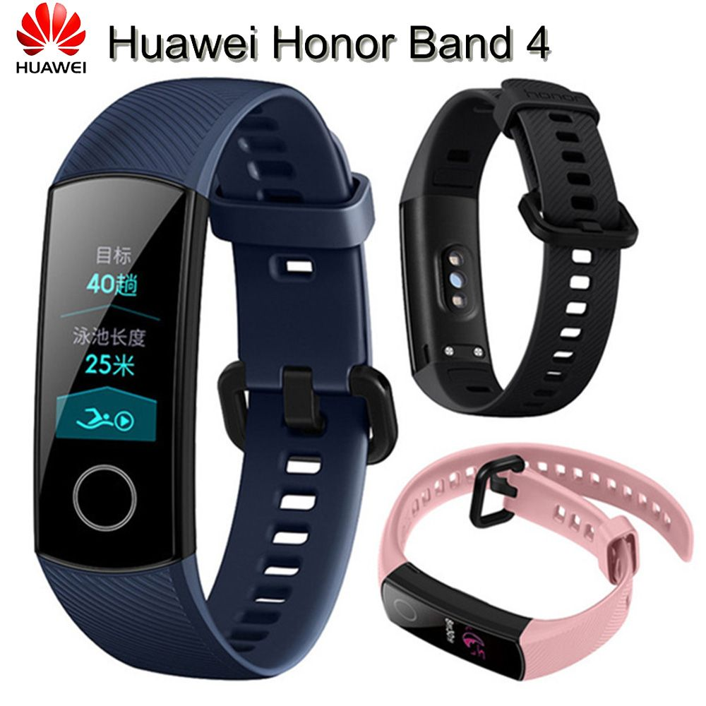 Huawei Honor Band 4 Smart Wristband Standard Version Amoled Color 0.95