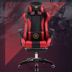 Juego sillón ordenador gamer giratoria silla giratoria para trabajar Oficina Sillas silla deportes la silla eléctrica