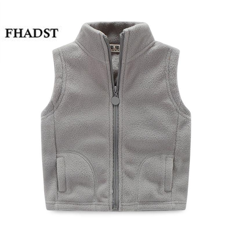 FHADST 2017 thicken winter cotton vest turtleneck solid fashion baby fleece vest kids waistcoat boys girls fleece jacket Coat