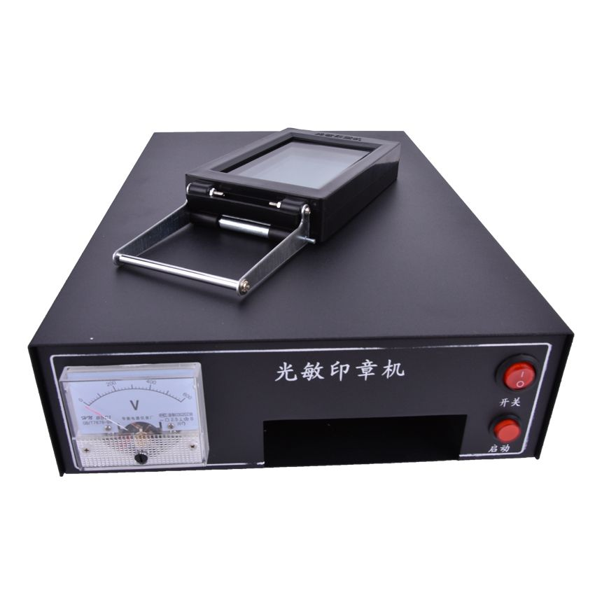 HT-A600 Photosensitive Portrait Flash Stamp Machine Auto-inking Kit Stamping Making Seal  Support film Pad (WITHOUT Ink) 220V