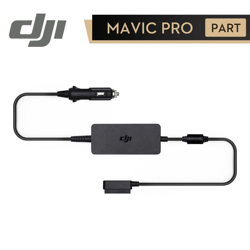 DJI Mavic Car Charger Remote Controller Charger for Mavic Pro Intelligent Flight Battery Charger Overheating Protection Original