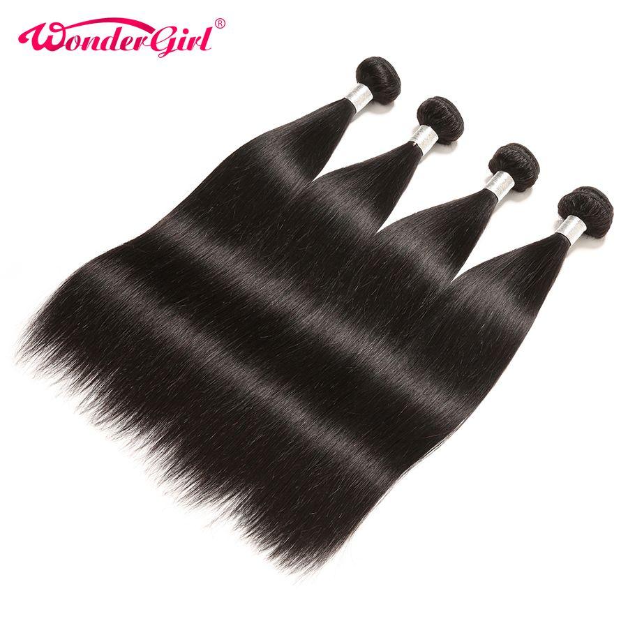 Wonder girl cheveux brésiliens armure paquets 100% Remy Extension de cheveux brésilien droite cheveux humains faisceaux peuvent acheter 3 ou 4 faisceaux