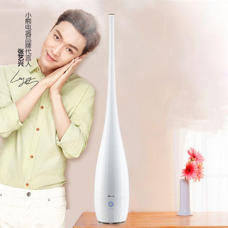 BearJSQ-B40P1 Humidifier Home Mute High Capacity Pregnant Women Baby Floor Style Purify Aromatherapy Machine Mini