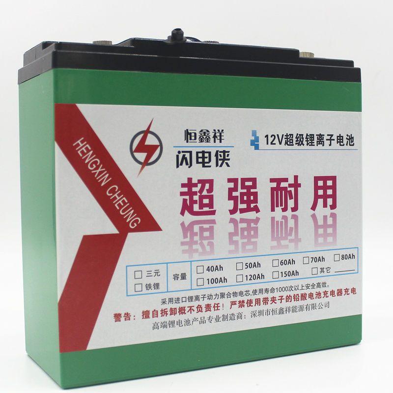 12 V 30AH OEM LifePo4 Lithium-Eisen Phosphat LFP Batterien 32650 Zellen Montage in Serie für Kehr Mäher Backup Power maschine