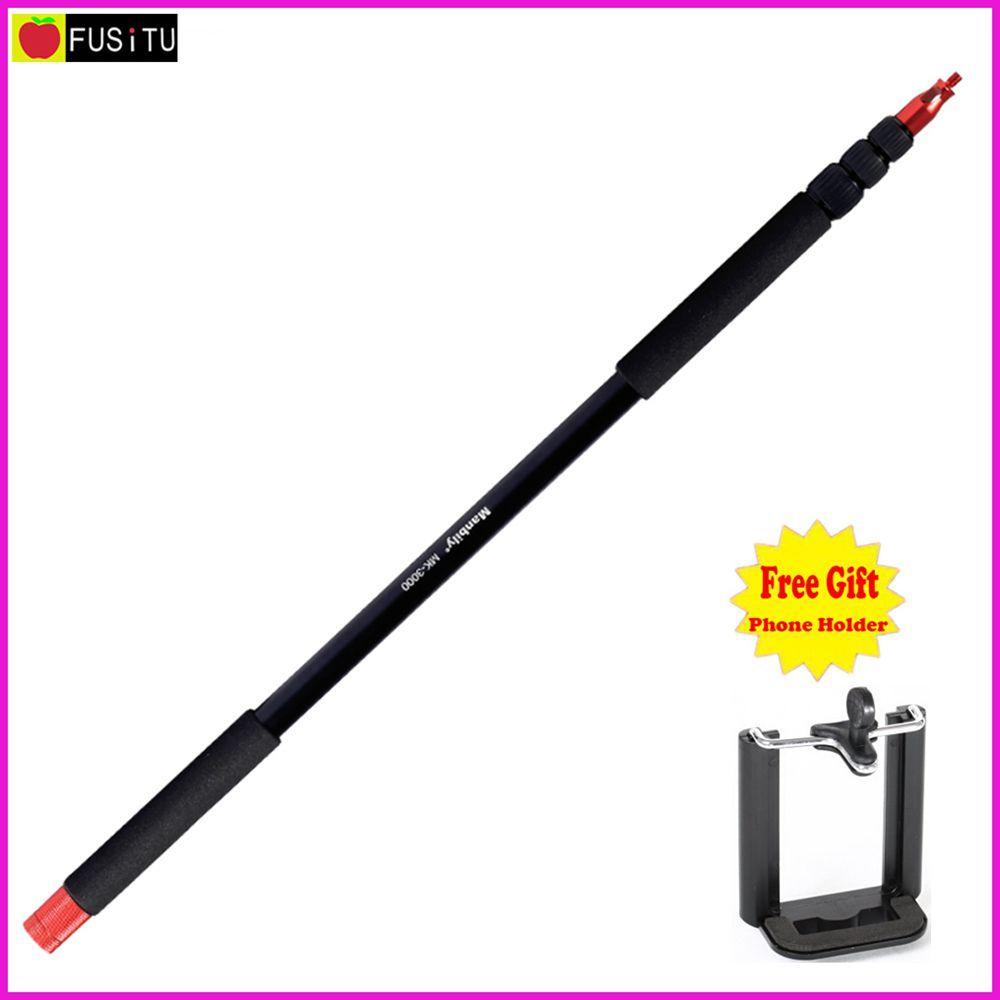 Manbily MK-3000 Professional Portable Aluminum 4-Section Microphone Pole Flash Light Boom Microphone Holder Max Length 300cm